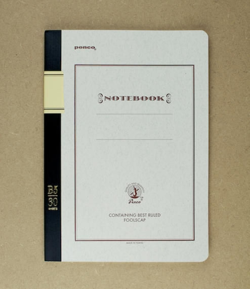 Japanese 'foolscap' notebook B5