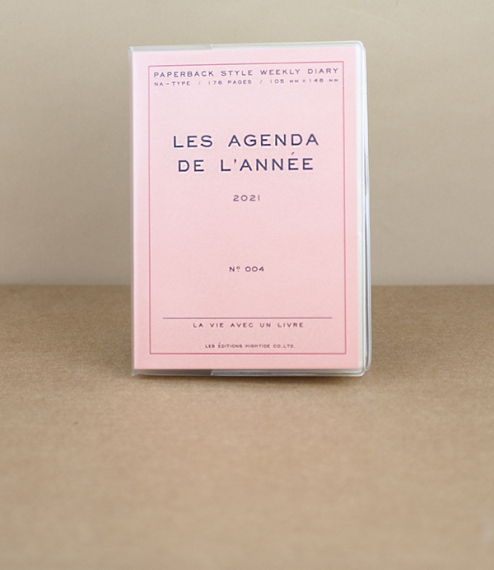 Les Agenda de l'Année 2021 Diary, pink