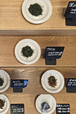 The amazing selection of teas available at Susuma Chaya in Kagoshima.