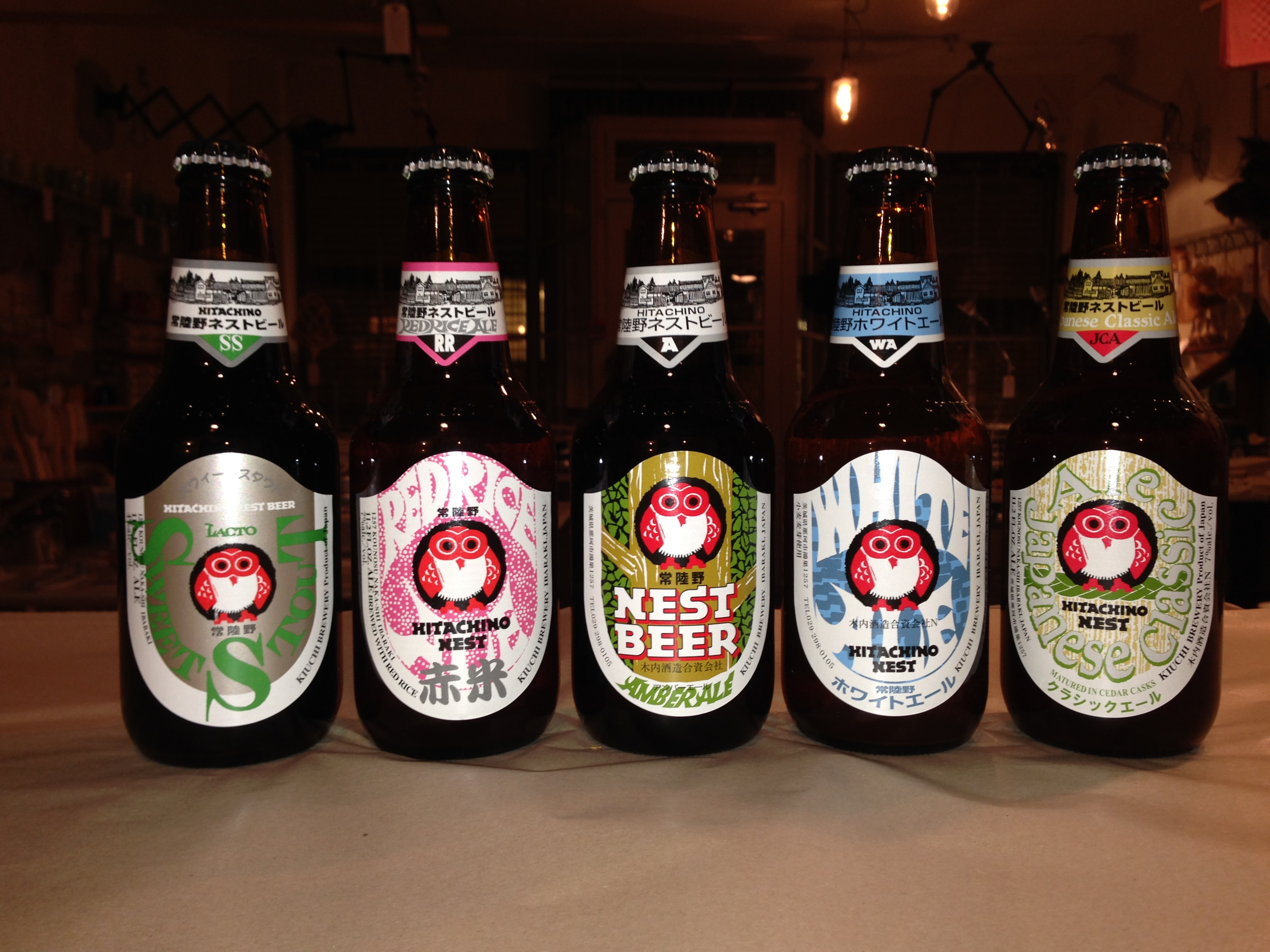 A fine selection of Japanese Nest beers